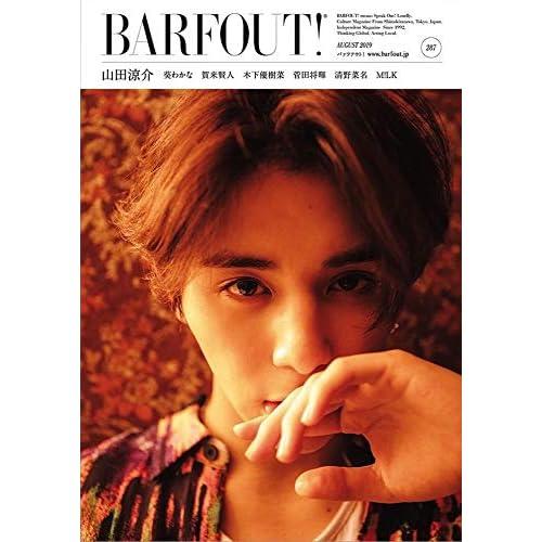 BARFOUT!2019年8月号 表紙画像