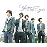 Your Eyes(通常盤)