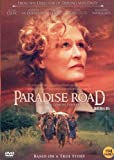 Paradise Road (1997) Region 1,2,3,4,5,6 Compatible DVD. by Glenn Close