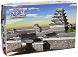 : 1/800 Edo Castle FJM50048 by Fujimi