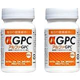 αGPC (アルファGPC) 60粒 2本セット