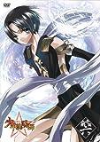 Vol. 6-Shounen Onmyouji: Kyuuki-Hen