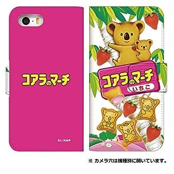 038cef0396 スマホケース 手帳型 iPhone 8 ケース 手帳 かわいい キャラクター コアラのマーチ お菓子 デザイン おしゃれ
