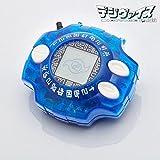 Digimon Digivice Ver.15th - Metal Garurumon Color ver