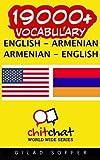 19000+ English - Armenian Armenian - English Vocabulary