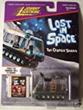 Lost in Space Heavyweight Metal Chariot