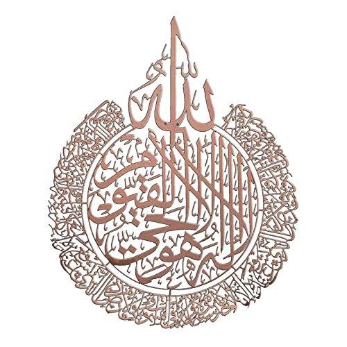 Arte de pared islámico, decoración de pared islámica, regalo para musulmanes, regalo de Ramadán, decoración de pared…