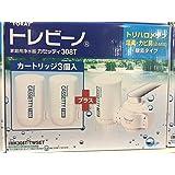 3個セット 家庭用浄水器 カセッティ308T トリハロメタン,塩素,カビ臭 除去タイプ