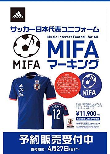 d6c3c7f8a22bed Amazon.co.jp: MIFA サッカー日本代表 レプリカユニフォーム: おもちゃ