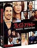 [DVD]グレイズ・アナトミー シーズン1 コンパクト BOX [DVD]