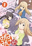 Minami-Ke - Tadaima Vol.1 [Japan DVD] KIBA-2010