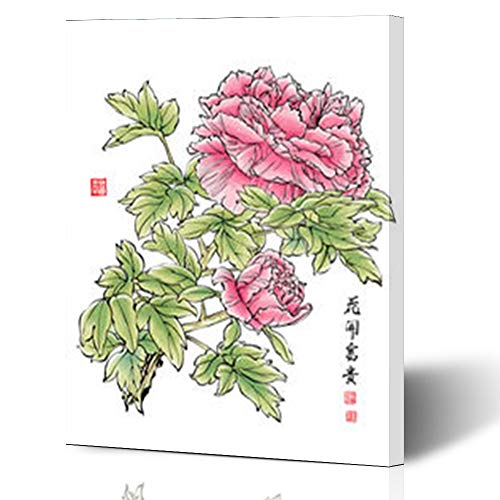 Canvas Prints Wall Art History Ink Painting Chinese Peony Calligraphy Translation Nature Parks Outdoor Eastern 12 x 16 Inches Modern Painting Decor Stretched Wooden Framed Wrapped Artwork