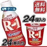 明治R-1●ドリンク低糖低カロリー・食べるタイプ 低脂肪セット /24本+24コ/クール便
