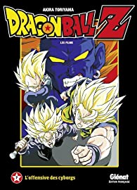 Dragon Ball Z - Les films, tome 7 par Toriyama