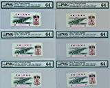 China 1962, 2 Jiao Banknotes, PMG 64, 2 Roman Numerals,6 Consecutive Serial Numbers
