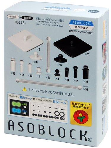 Aso [block] option set 15WKO (japan (Asos Set)