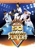 New York Mets: 50 Greatest Players [DVD]