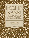 img - for Hoshin Kanri: Policy Deployment for Successful TQM by Yoji Akao (2004-10-12) book / textbook / text book