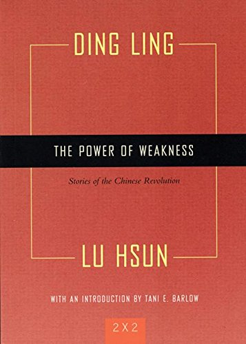 the power of weakness 感想 ding ling lu hsun 読書メーター