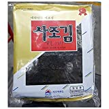 Kimbap 10 sheets x 10 packs