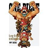 "ONE PIECE LOG COLLECTION ""CHOPPER"" [DVD]"
