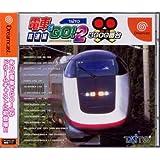 電車でGO!2高速編 3000番台