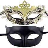 IETANG Couples Pair Half Venetian Masquerade Ball Mask Set Party Costume Accessory (Gold&Black)