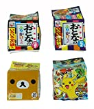 Nagatanien OTONA NO FURIKAKE Mini #1 1.32oz 20pcs + #2 1.23oz 20pcs + Rilakkuma 1.76oz 20pcs + Marumiya Pokemon Furikake 1.76oz 20pcs Rice Seasoning