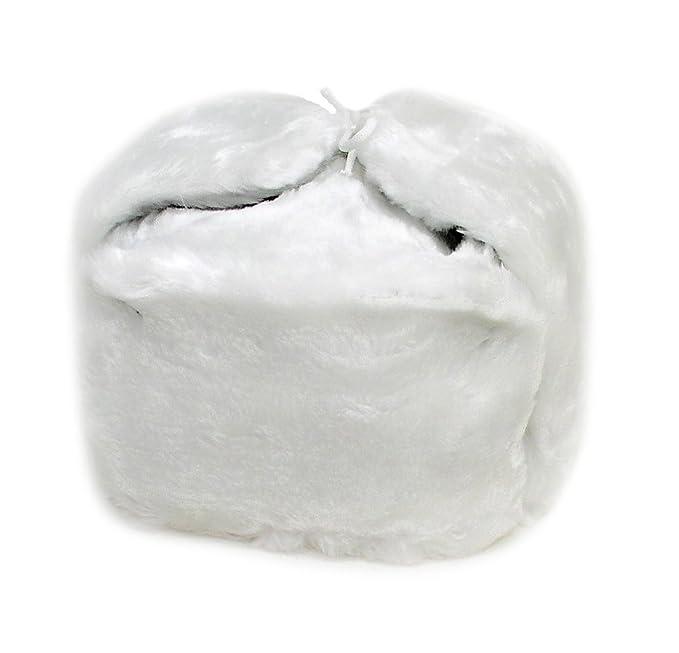 Amazon.com  Russian Winter Hat  Shapka-Ushanka WHITE Size (metric 61 ... e91f9d48404