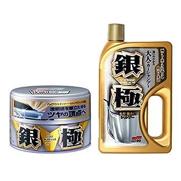 Soft99 Kiwami Extreme Gloss Shampoo 750ml Hard Wax 200gr For Light Polishes Beauty