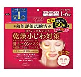 KOSE Clear Turn Moist Charge Mask For Sale
