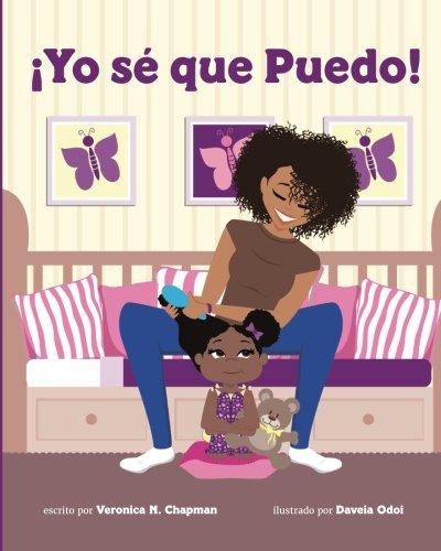 ¡Yo se que Puedo! (Spanish Edition)
