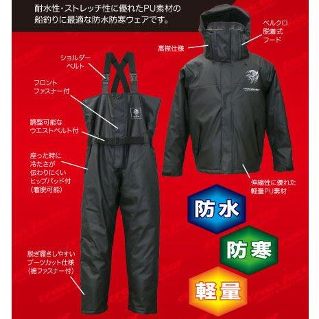 お買得品防水防寒ウィンターPUマリンスーツWBA1609ブラック(防寒着上下セット)LL