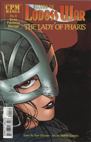 Record of Lodoss War: The Lady of Pharis Comic No. 4