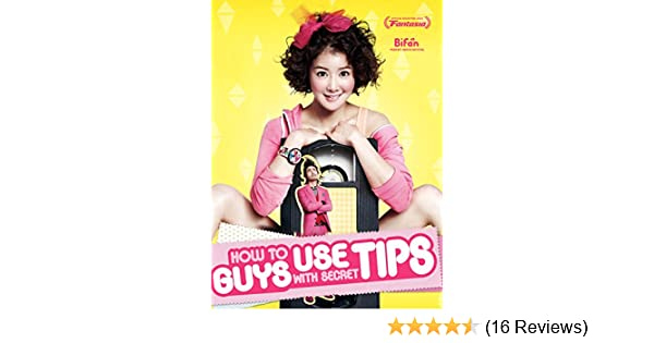 how to use guys