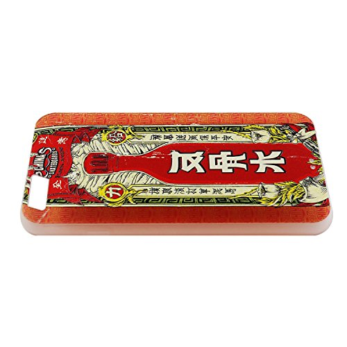 sterxy médecine chinoise traditionnelle bouteille Housse étui rigide avec bord souple pour iPhone 6/6S–Rouge