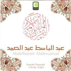 youssouf pt 1 abdelbasset abdessamad from the album sourate youssouf