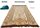 GURJHONS Turkish Prayer Rug with Pashmina Shawl Wrap Scarf and 99 BEADS MUHAMMAD ALLAH TASBIH, Zikir , Haj , Tasbeeh , Subha , Misbaha Beads (GOLD WITH FLOWER)