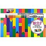【限定品】サクラクレパス 色鉛筆 クーピー 30色 缶ケース入り FY30-G サクラクーピーペンシル