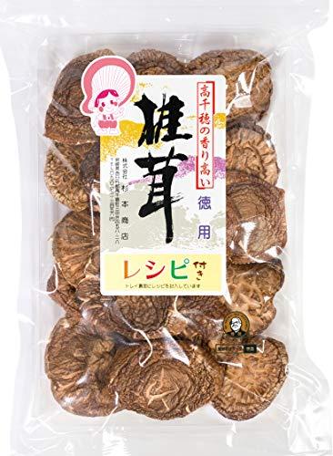 (Japanese Dried Shiitake KOSHIN, 42-75mm, 70g)