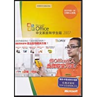 Office 2007中文家庭和学生版(单用户版 两种包装随机发送)