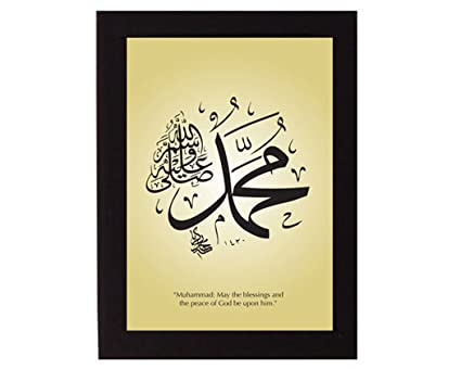Amazon.com - Muhammad (peace be upon him). Traditional Arabic ...