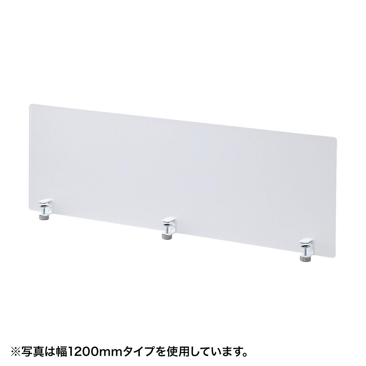 サンワサプライ デスクパネル(クランプ式)(W1000) SPT-DP100 B01MQ0A4YN W1000 W1000