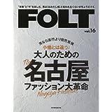 FOLT サムネイル