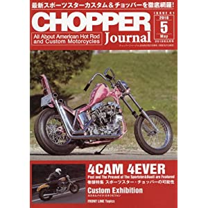 CHOPPER Journal 表紙画像