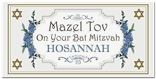 Bat-Mitzvah-Celebration-Banner-Decoration-Design-4