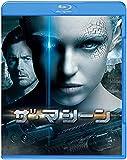ザ・マシーン [WB COLLECTION][AmazonDVDコレクション] [Blu-ray]