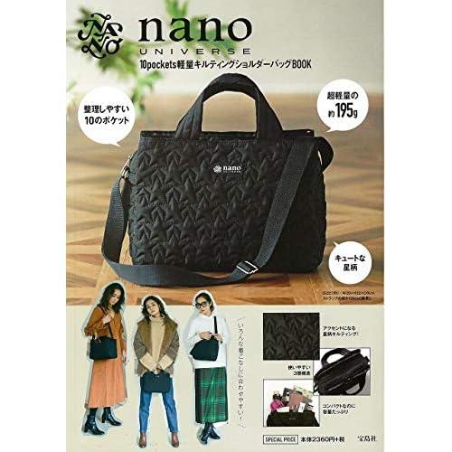 nano・universe 軽量キルティングショルダーバッグ 画像