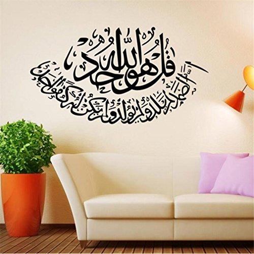 DOPIN Islamic Wall Stickers Muslim Arabic Wall Decal Home Decorations Mosque PVC Decor God Allah Quran Art Mural (7#)