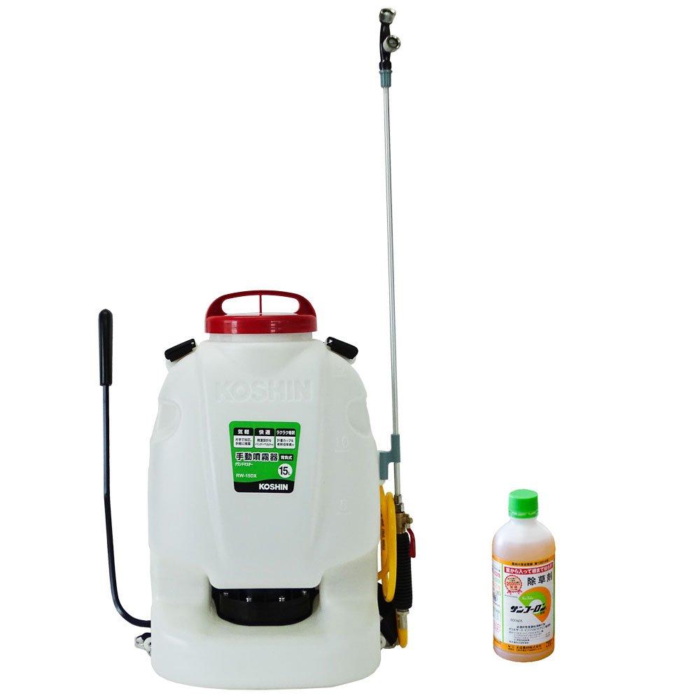 工進 手動式噴霧器 『グランドマスター』 RW-15DX (15L) 《除草剤500ml×1本付き》 B07B9RH8VF